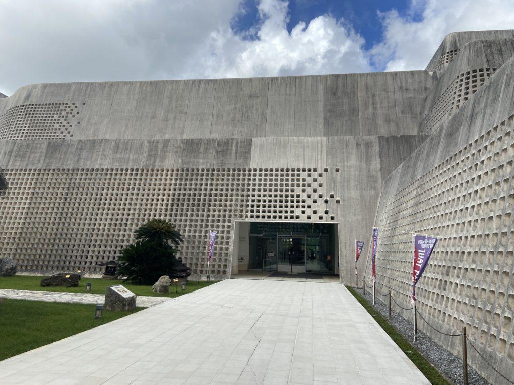 沖縄県立博物館・美術館建物