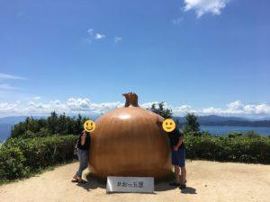 新婚旅行で淡路島に行った時に元夫と取った写真