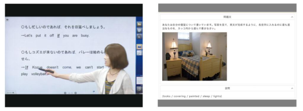 Z会アステリアは高品質な動画とテキスト教材が売り